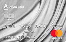 Отзывы о кредитной карте Альфа Банка «Без затрат»