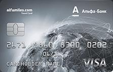 Отзывы о кредитной карте Альфа Банка Alfa-Miles Signature