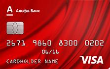 Отзывы о кредитной карте Альфа Банка 100 дней без процентов