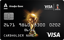 Отзывы о кредитной карте Альфа Банка к Чемпионату мира по футболу FIFA 2018™