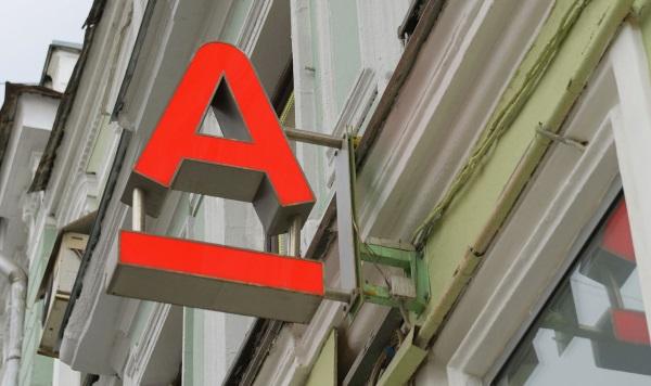 Открытие вклада в Альфа-Банке
