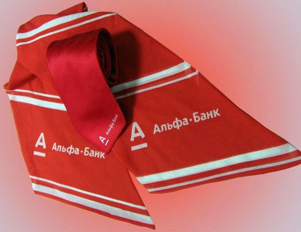 Накопительный счет в Альфа-Банке