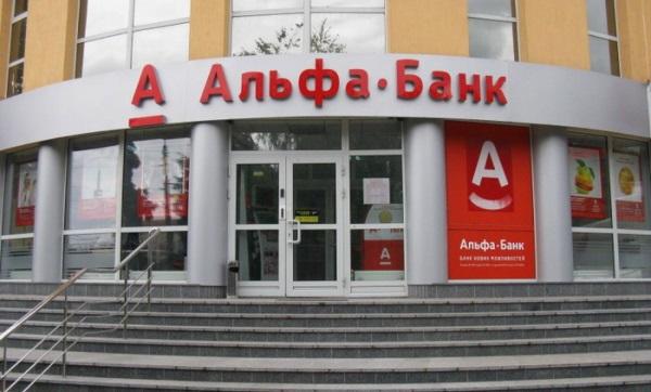 Использование банкомата Альфа-Банка