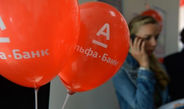 Как оформить кредит наличными в Альфа банке?