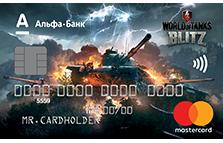 Отзывы о карте World of Tanks Blitz от Альфа Банка