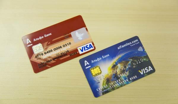 Заказ дебетовой карты Альфа банка