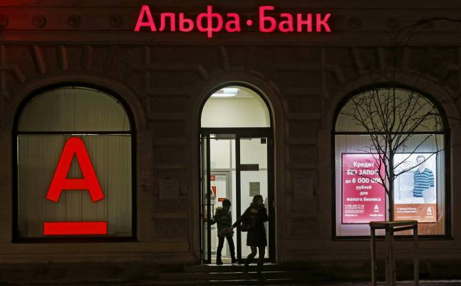 Как открыть расчетный счет в Альфа-Банке для ООО