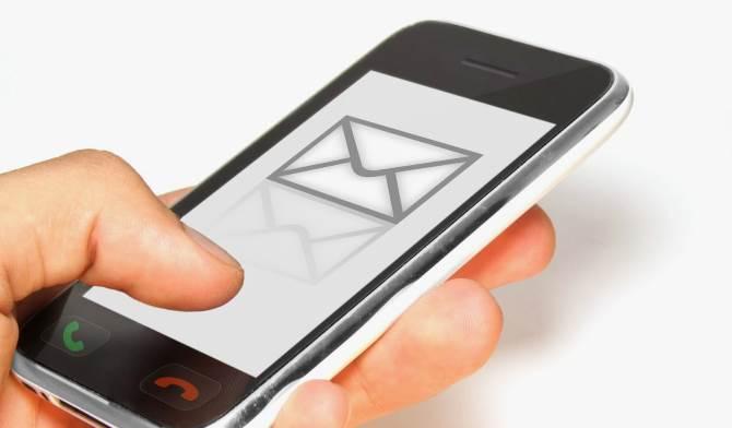 СМС оповещение в Альфа банке