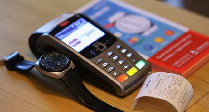 Браслет и карта PayPass от Альфа банка