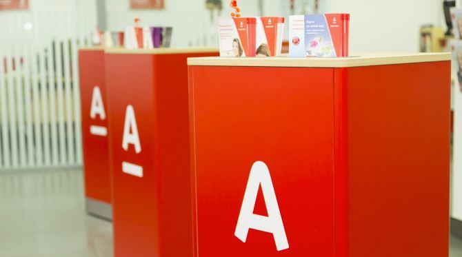 Как подключить мобильное приложение Альфа банка?