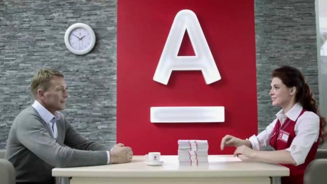 Открытие расчетного счета для ИП в Альфа банке