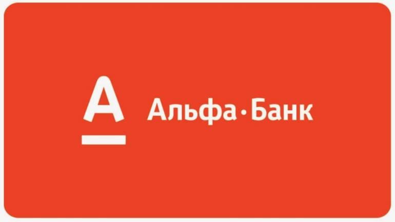 Партнерская программа Альфа банка: условия, как работает?