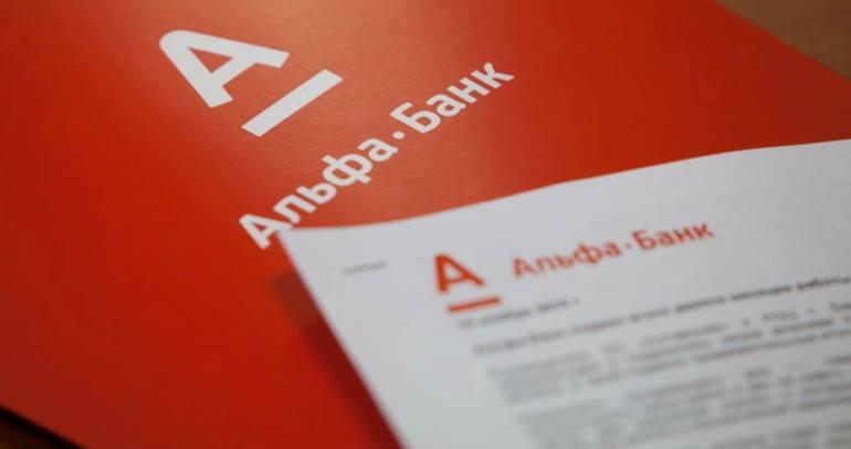 Оформление онлайн заявки на дебетовую карту Альфа банка с кэшбэком