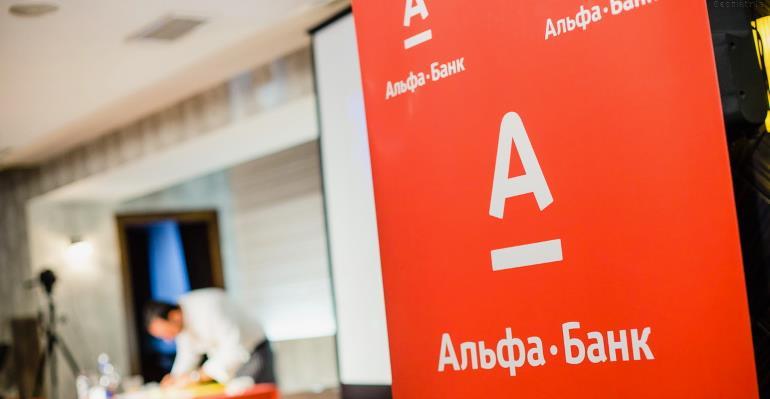 Льготный период по кредитной карте Альфа банка