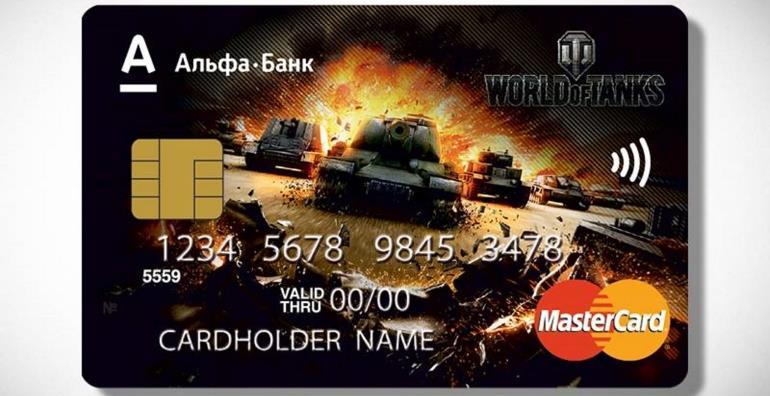Онлайн заявка на дебетовую карту Альфа-Банка «Ворлд оф Танкс» (World of Tanks)