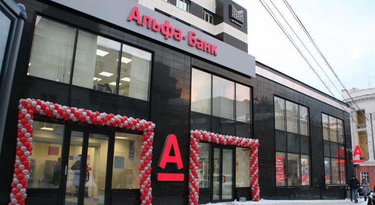 Как оформить кредитную карту «Альфа Тревел»?