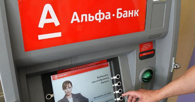 Перевод денег с карты Альфа банка на карту ВТБ