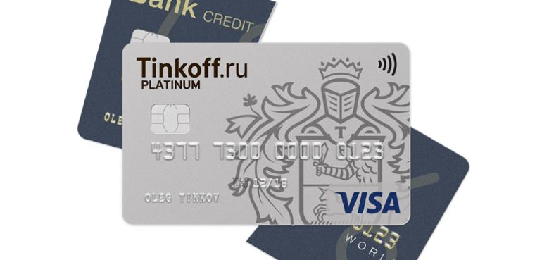 Сравнение кредитных карт Тинькофф и Альфа банка